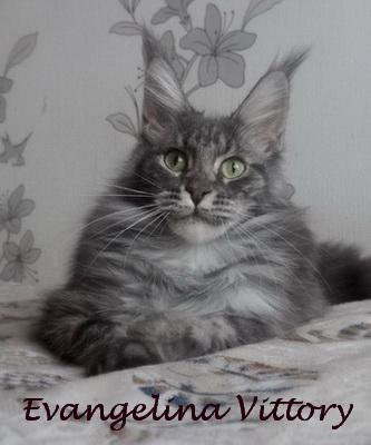 Evangelina Vittory