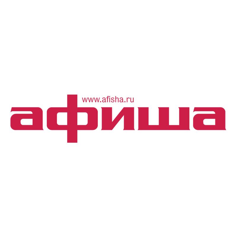 Афиша. ру